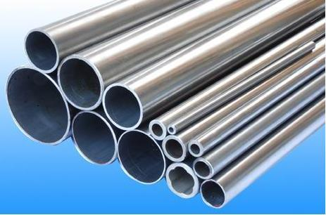 Metal Pipe Supply